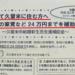 結婚して久留米に住む方へ新居の家賃など24万円まで補助・・