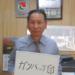 突撃写真ショット・・福岡県小郡市 嘉賀不動産(有)さん